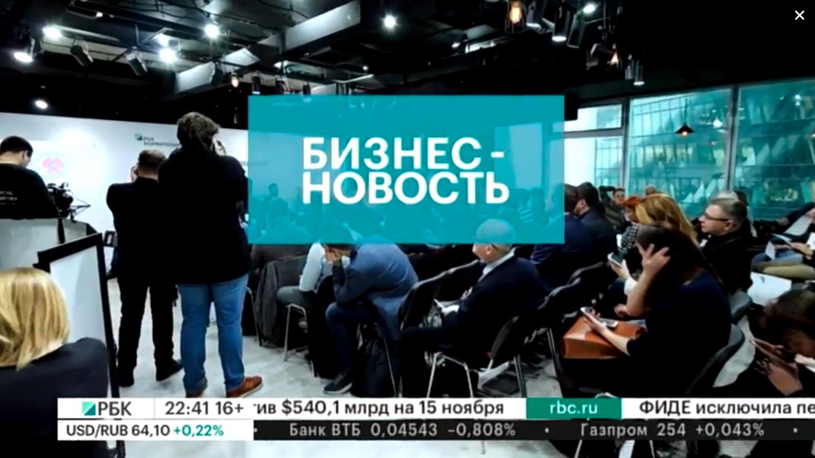Евгений Тихомиров, исполнительный директор SafeCrow